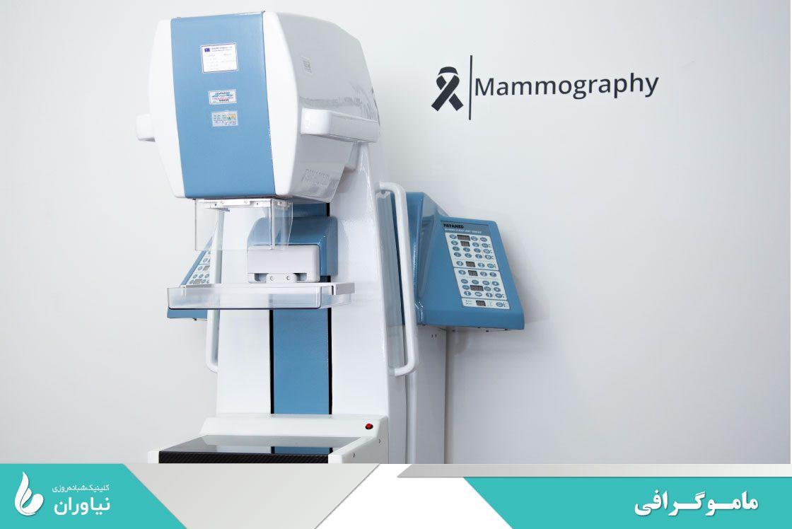 ماموگرافی_2